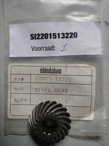 Shindaiwa 22015-13220 Bevel Gear for B45 C35 Gearcase